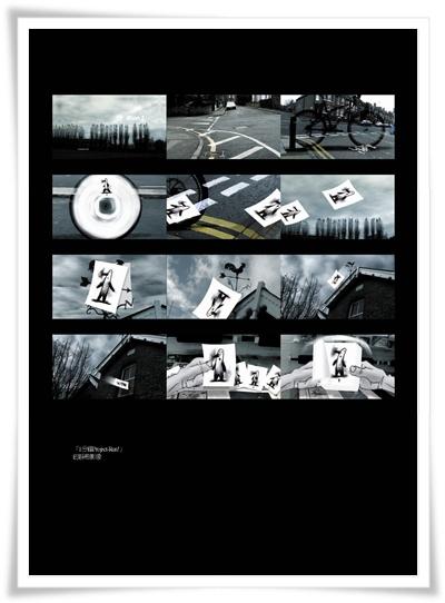 頁面擷取自-去倫敦上插畫課_頁面_1-001.jpg