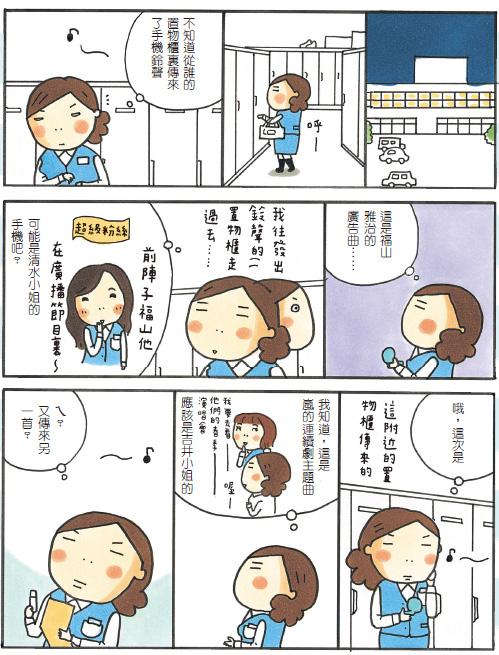 摘文_03