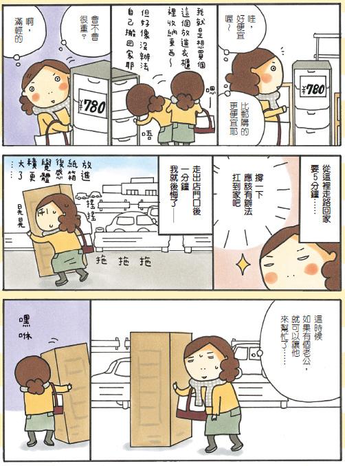 摘文_05