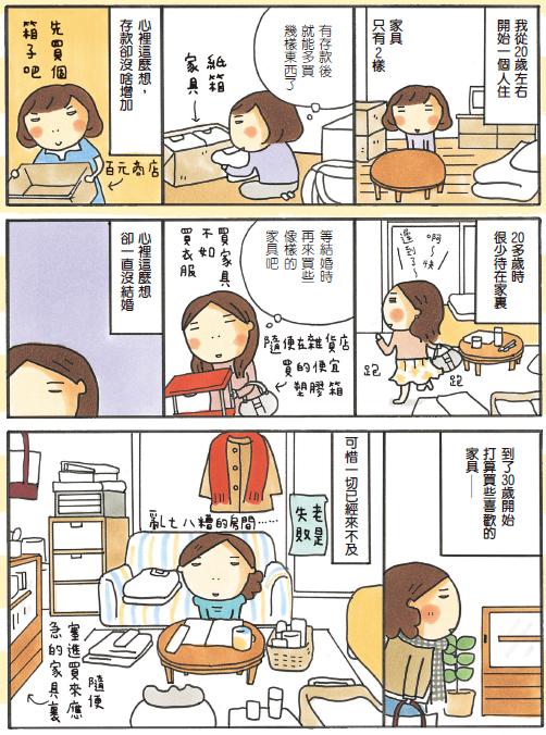 摘文_07