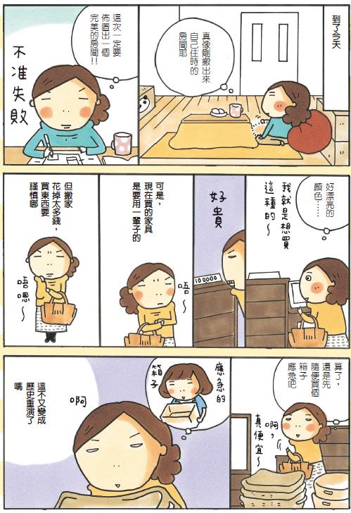 摘文_08