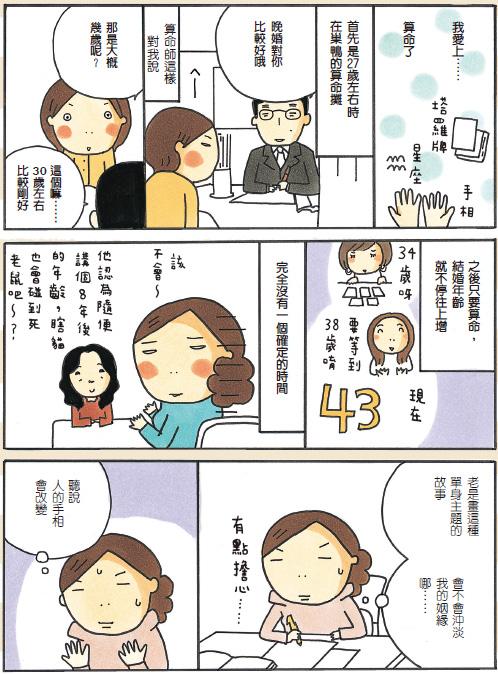 摘文_09