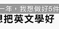 小標_02.jpg