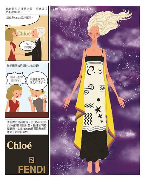 頁面擷取自-時尚的誕生彩樣_頁面_06