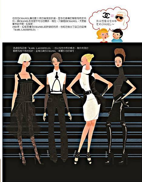頁面擷取自-時尚的誕生彩樣_頁面_08