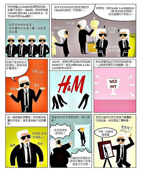 頁面擷取自-時尚的誕生彩樣_頁面_09