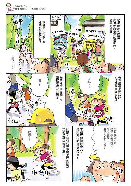 1_頁面_2