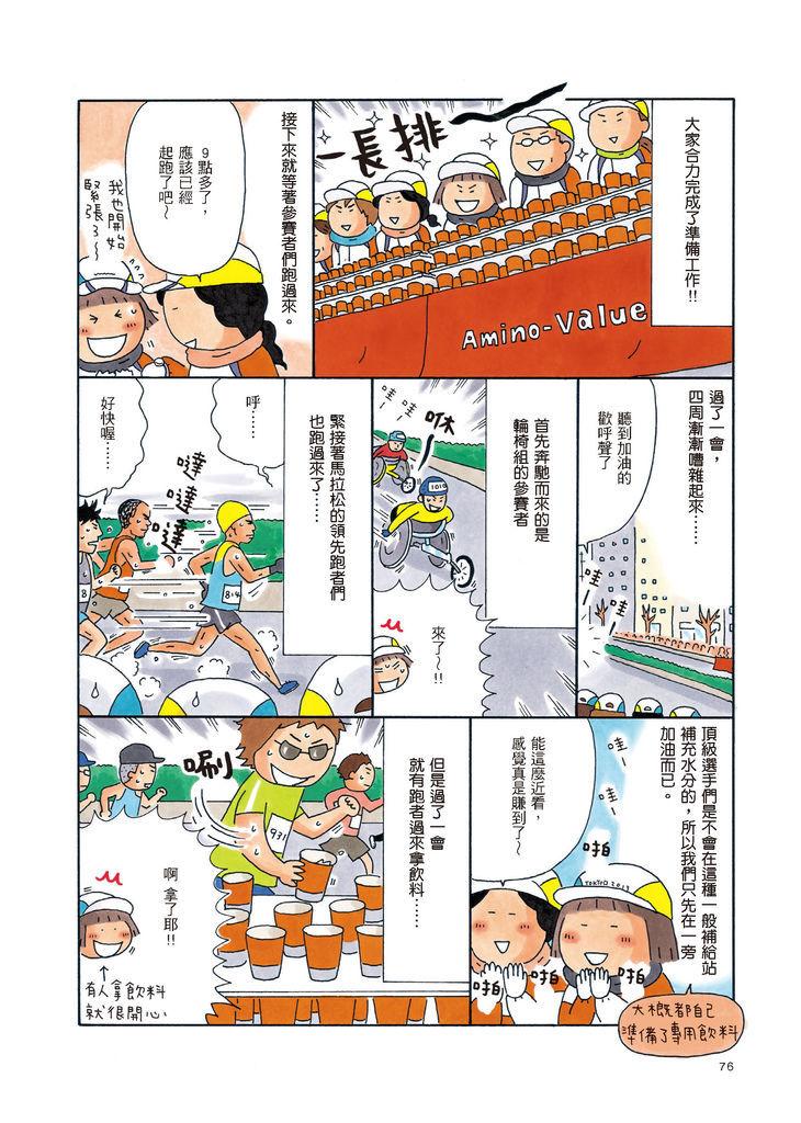76-78_頁面_1