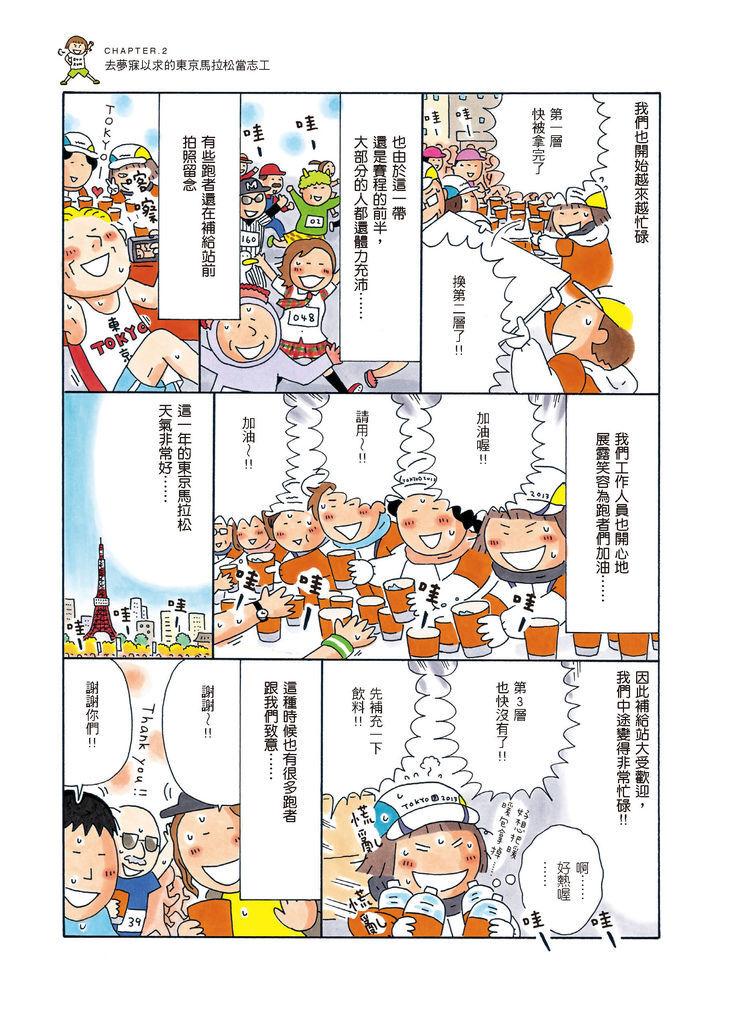 76-78_頁面_2
