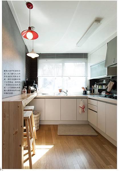 0715喜歡小房子-單頁 150