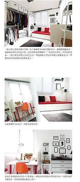 0715喜歡小房子-單頁 166
