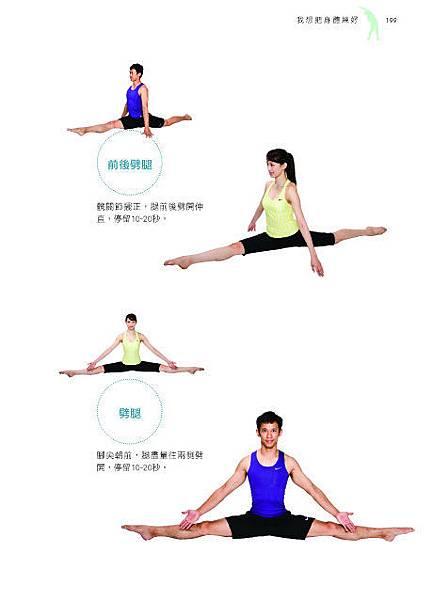 我想把身體練好150-21925-2.jpg