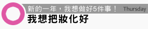 小標_04.jpg