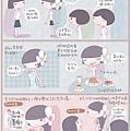 高雄02.jpg