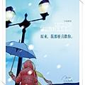 20100716-cover(橫標)小.jpg