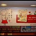諾貝爾東湖-高木海報971118.jpg
