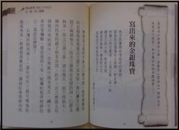 DSCF3833.jpg