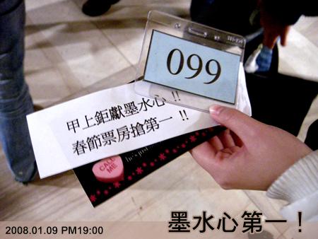 090109_02.jpg