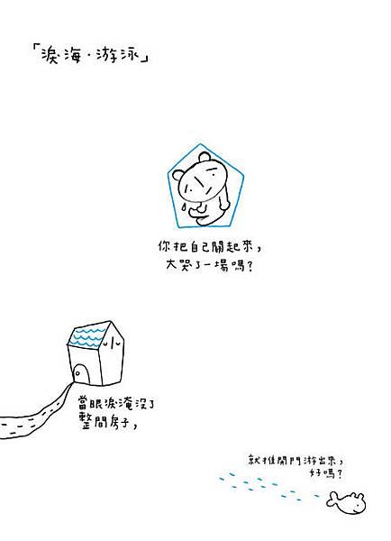 明信片_02.jpg