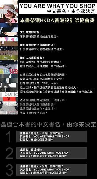 部落格票選活動.jpg