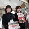 秋田之旅 058.jpg