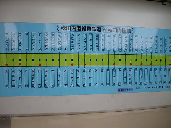 秋田之旅 067.jpg