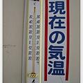 溫度計-1.jpg