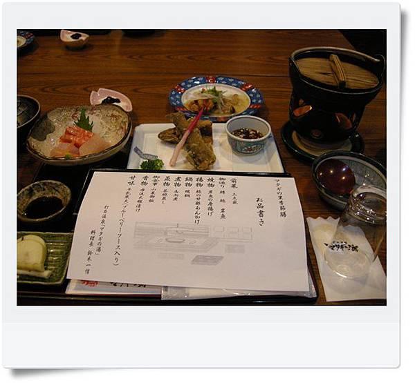 秋田之旅 260-005.jpg