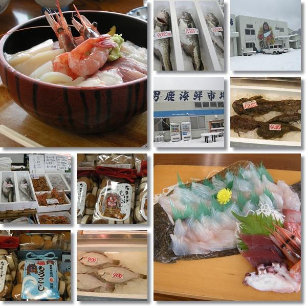 海鮮市場.jpg