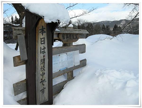 秋田之旅2 050-002.jpg