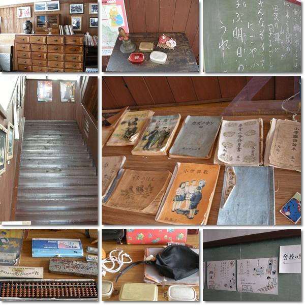 學校集錦.jpg