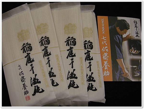 秋田之旅2 590-003.jpg