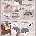 高雄01.jpg