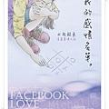 20100716-藍紫色(小).jpg