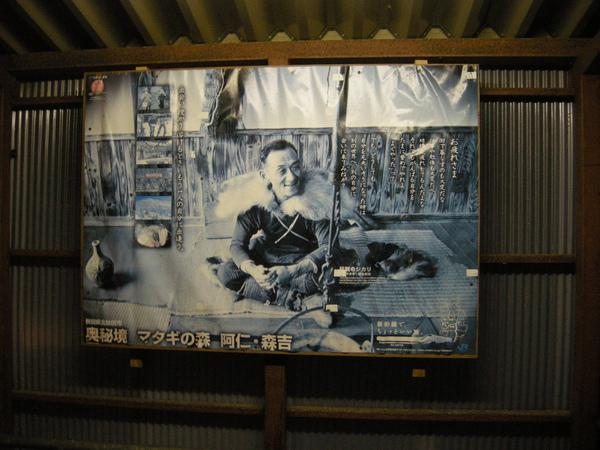 秋田之旅 152.jpg