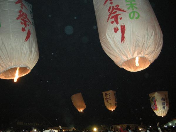 秋田之旅 221.jpg