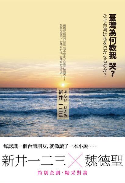 書條+書封(小).jpg