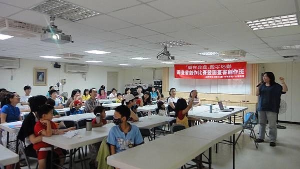 2011愛在我家親子繪畫營台北場--誠品兒童館督導  張淑瓊老師