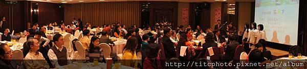 2011 TITC and Sibonnevie Thanksgiving party 沛錦科技與樂菓子文創  感恩禮拜音樂會