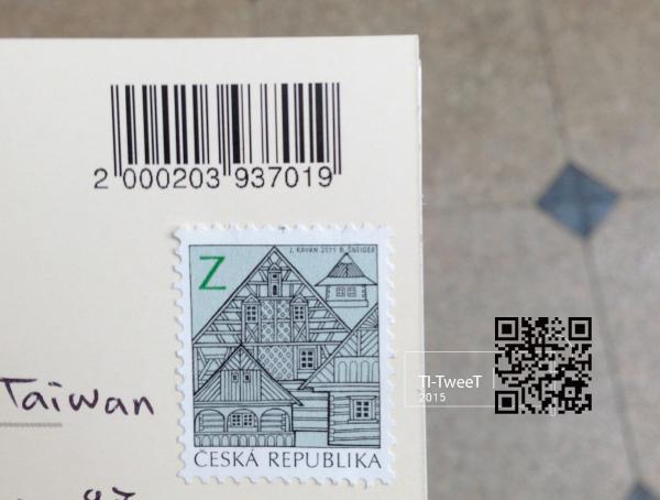 stamp3