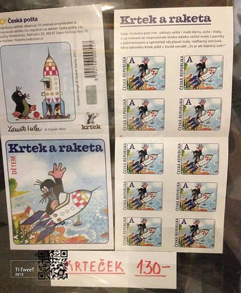 卡洛瓦維立-郵票2