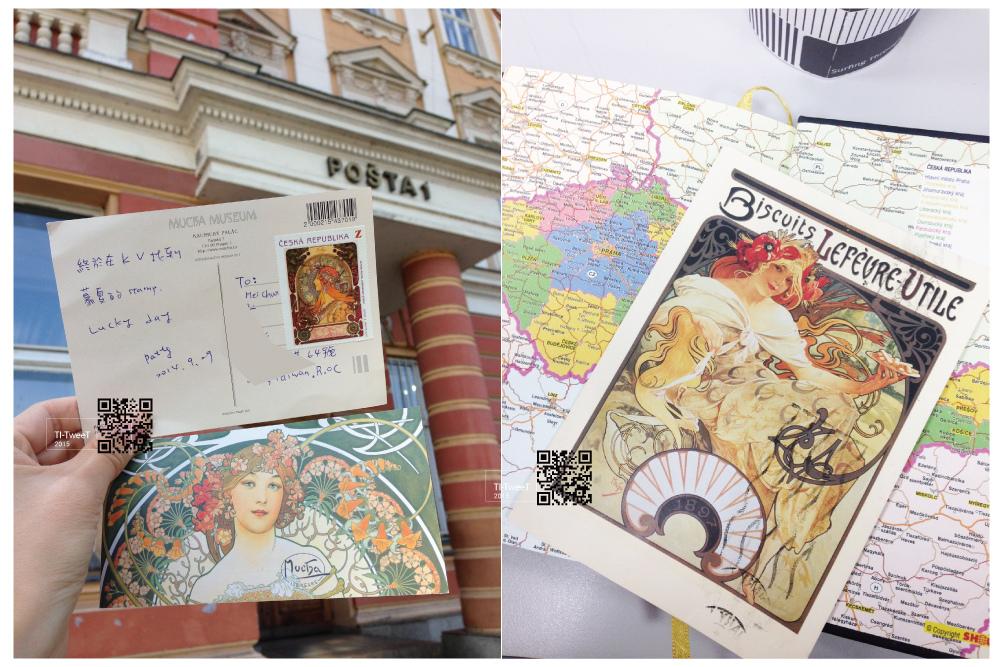 慕夏明信片與郵票首一