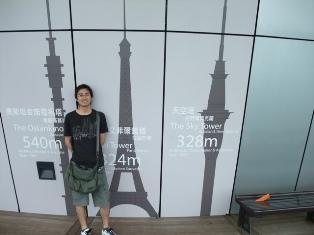 旅遊塔06.JPG