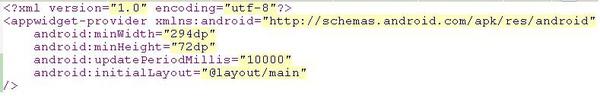20090819-hello_widget_provider.JPG