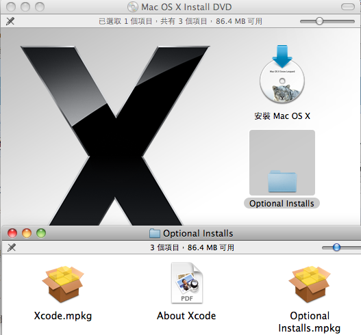 Xcode install