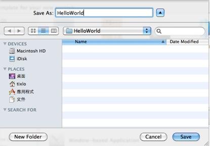 HelloWorld_input