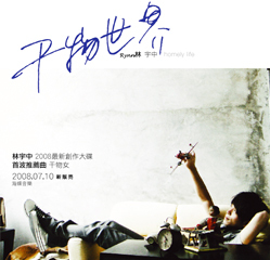 cover of 3rd album.jpg