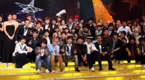 2008娛協獎1.jpg