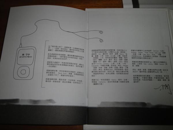 DSC02102.JPG
