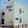 MIGO 沐海